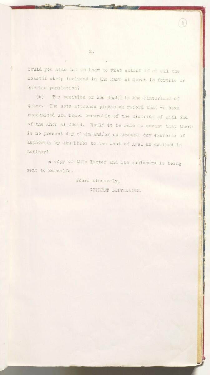 'File 82/27 III (F 84) APOC: Qatar Oil' [11r] (36/638)