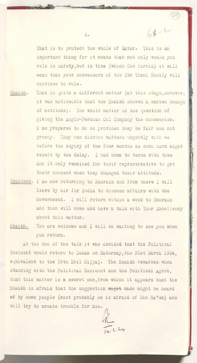 'File 82/27 III (F 84) APOC: Qatar Oil' [69r] (135/638)