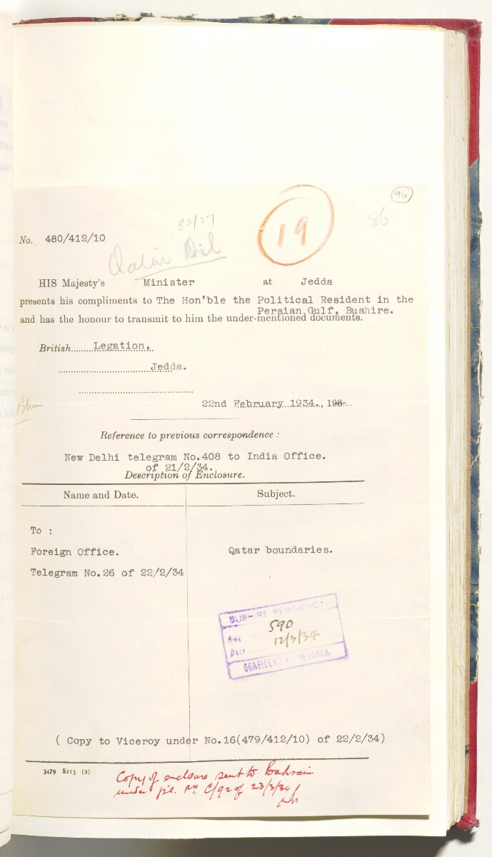'File 82/27 III (F 84) APOC: Qatar Oil' [96r] (189/638)