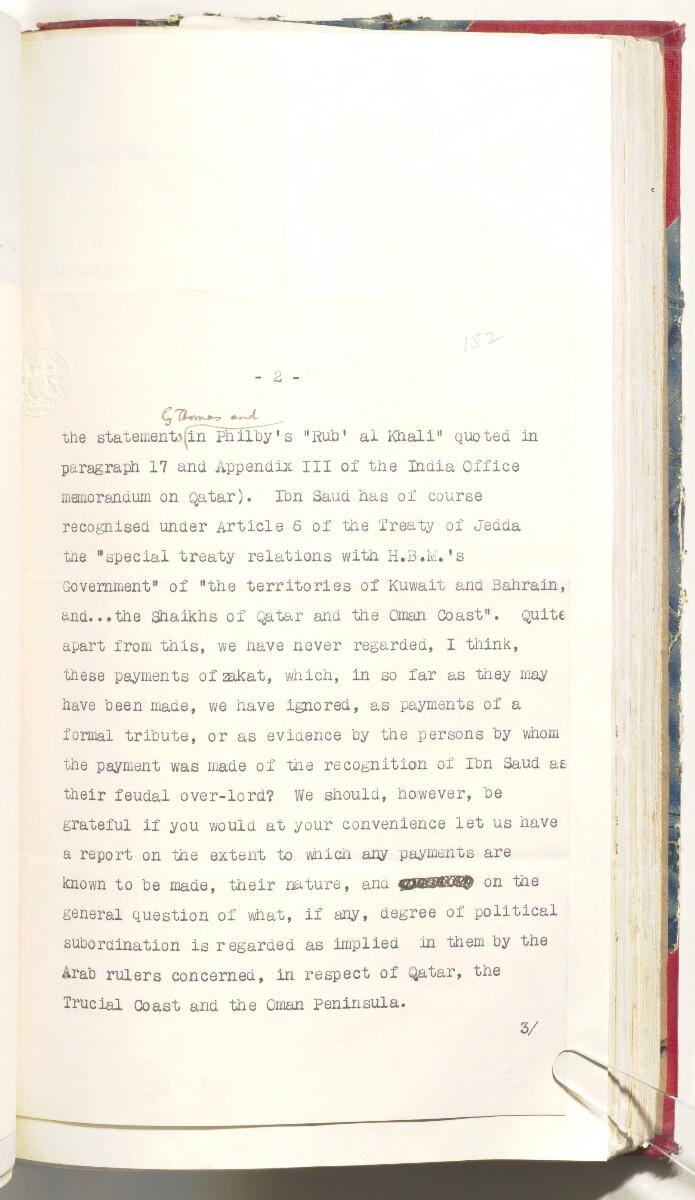 'File 82/27 III (F 84) APOC: Qatar Oil' [161Ar] (321/638)