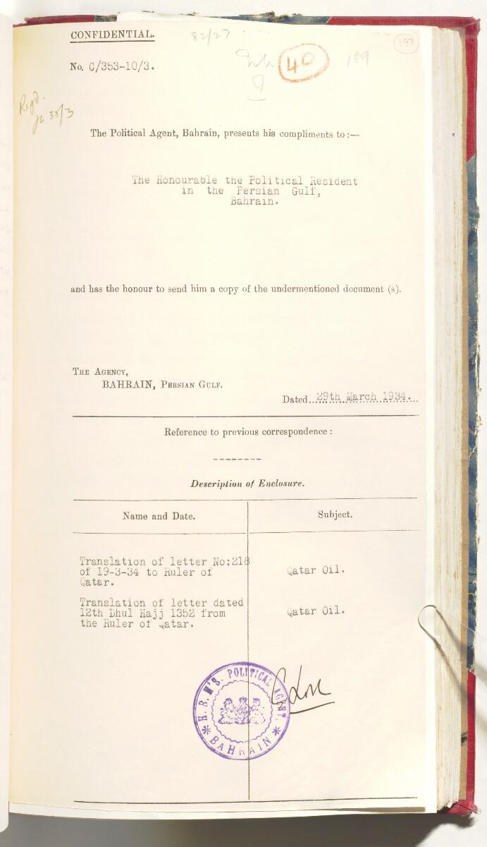 'File 82/27 III (F 84) APOC: Qatar Oil' [197r] (395/638)