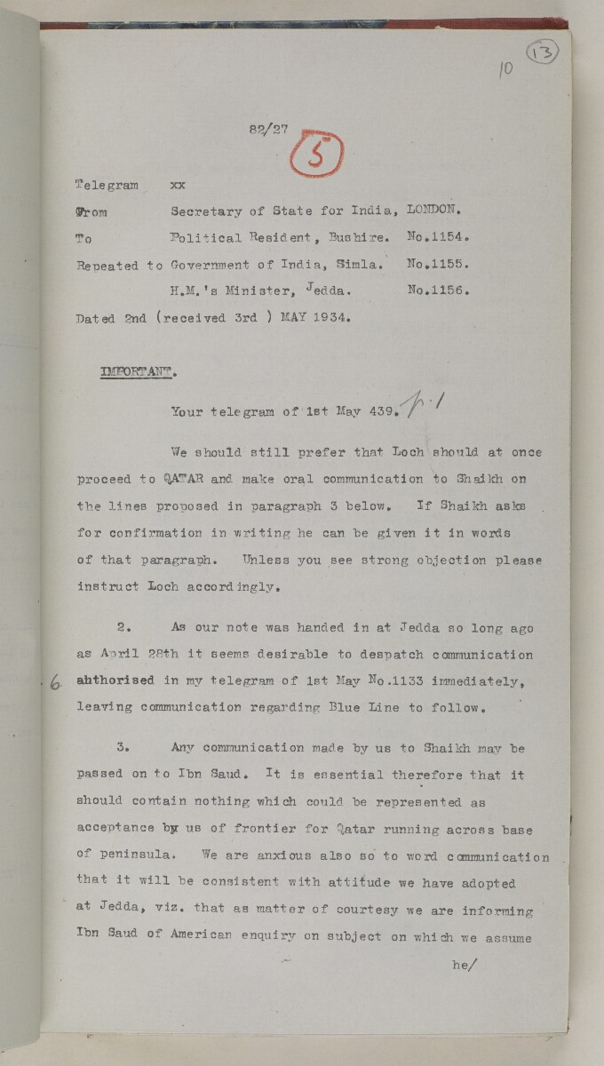 'F.85 File 82/27-IV Qatar Oil' [‎13r] (34/422)