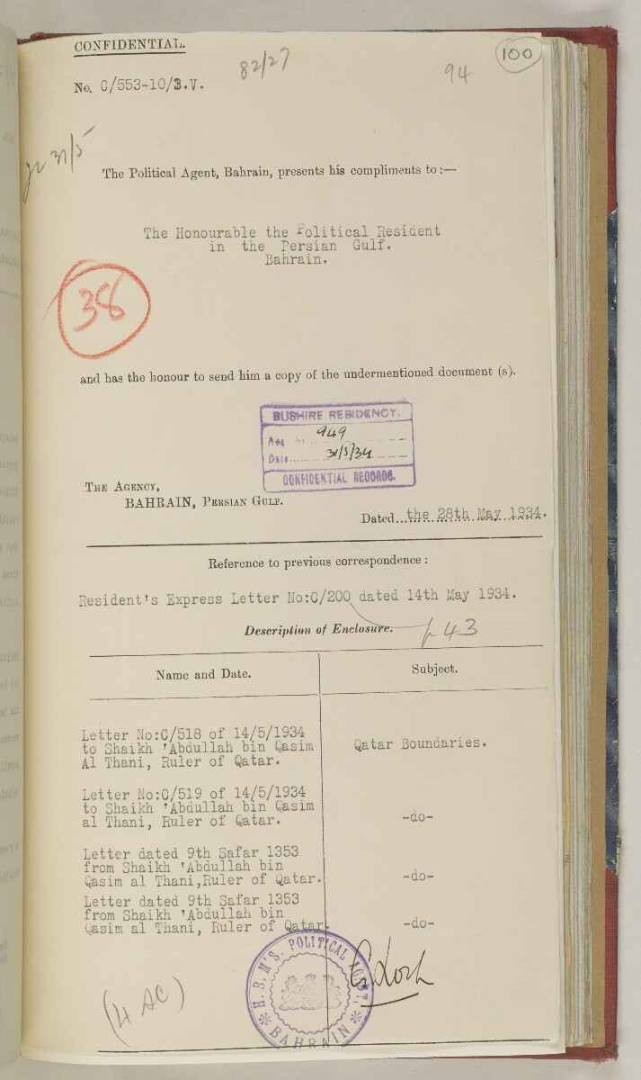 'F.85 File 82/27-IV Qatar Oil' [‎100r] (208/422)