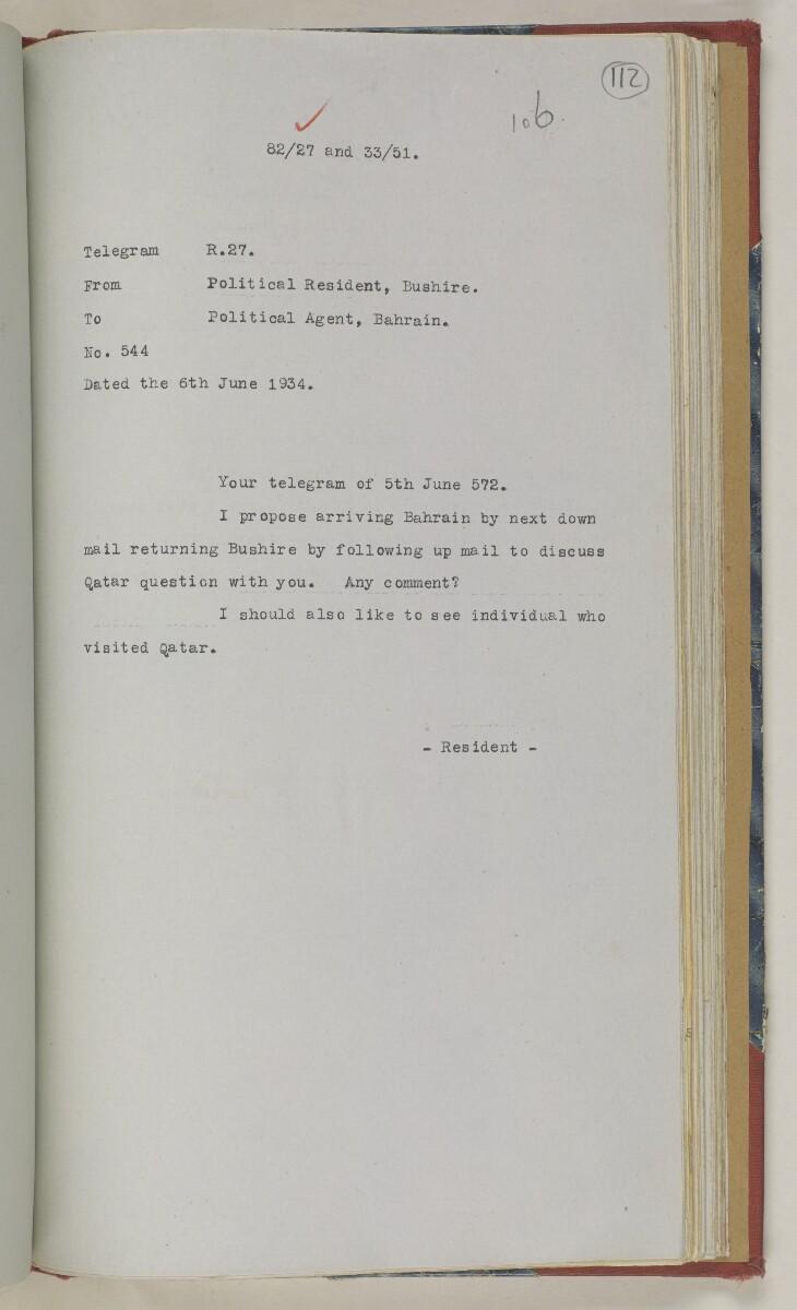 'F.85 File 82/27-IV Qatar Oil' [112r] (232/422)