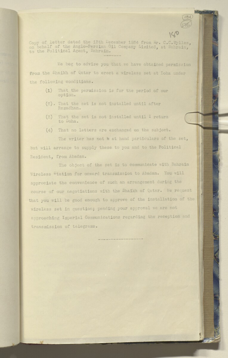 'F-86 File 82/27 - V QATAR OIL' [‎181r] (370/466)