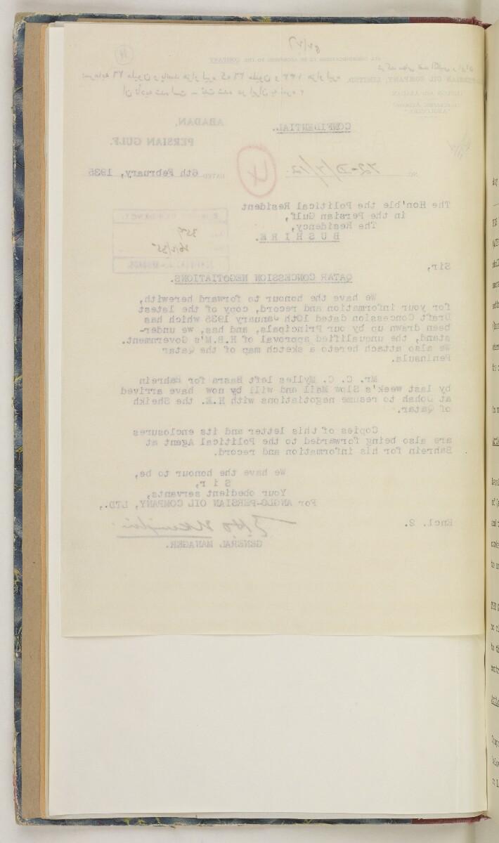 'File 82/27 VI (F 87) Qatar Oil' [11v] (35/454)