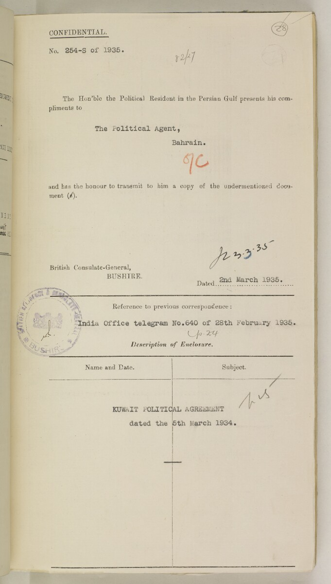 'File 82/27 VI (F 87) Qatar Oil' [‎28r] (68/454)