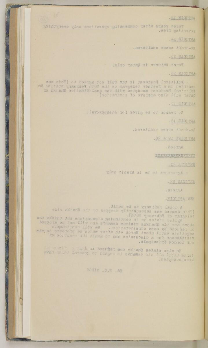 'File 82/27 VI (F 87) Qatar Oil' [30v] (73/454)