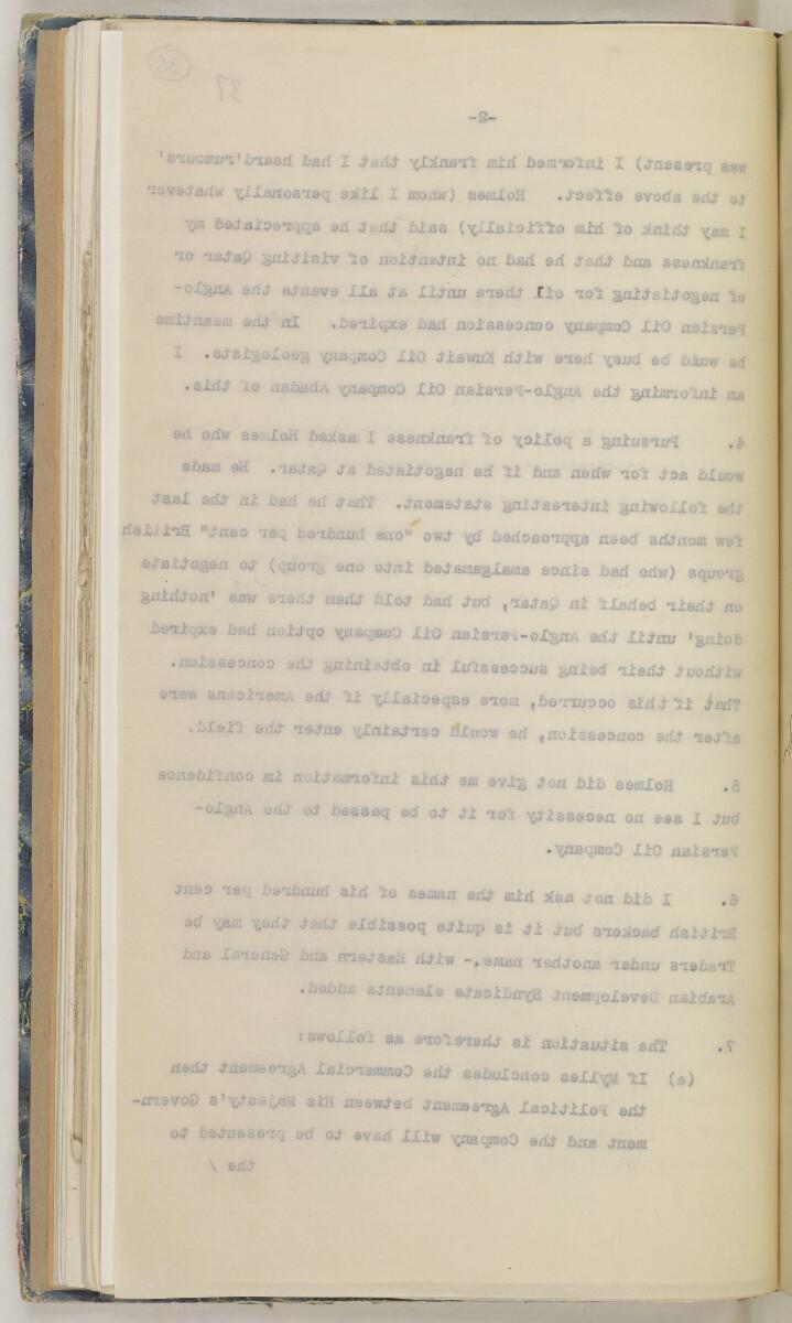 'File 82/27 VI (F 87) Qatar Oil' [36v] (85/454)