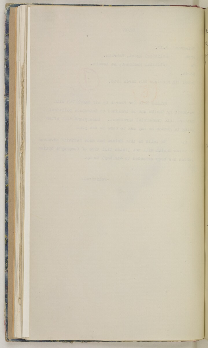'File 82/27 VI (F 87) Qatar Oil' [‎38v] (89/454)