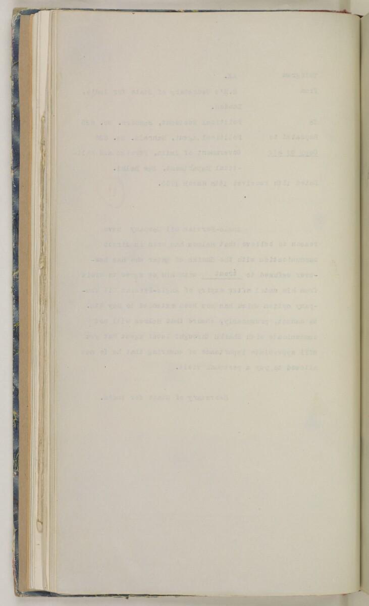 'File 82/27 VI (F 87) Qatar Oil' [45v] (103/454)