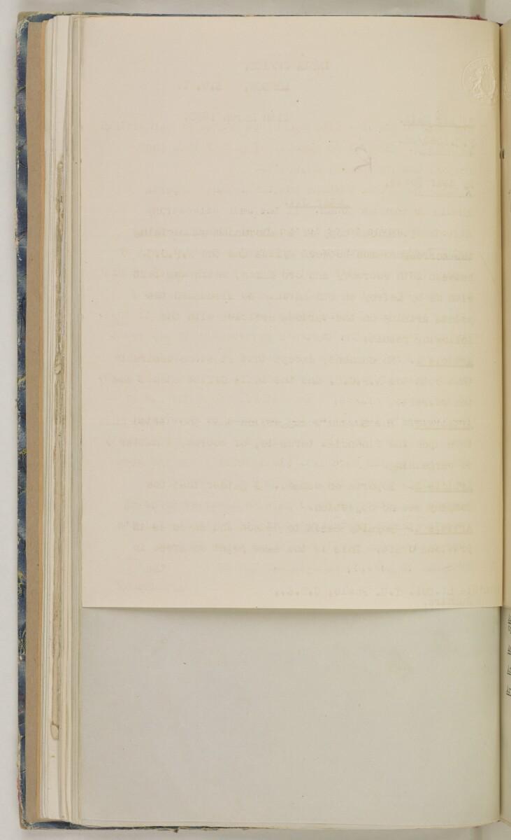 'File 82/27 VI (F 87) Qatar Oil' [47v] (107/454)