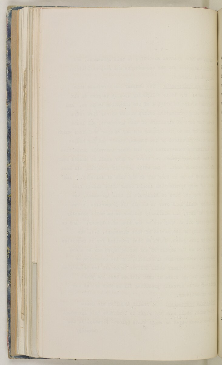 'File 82/27 VI (F 87) Qatar Oil' [‎66v] (145/454)