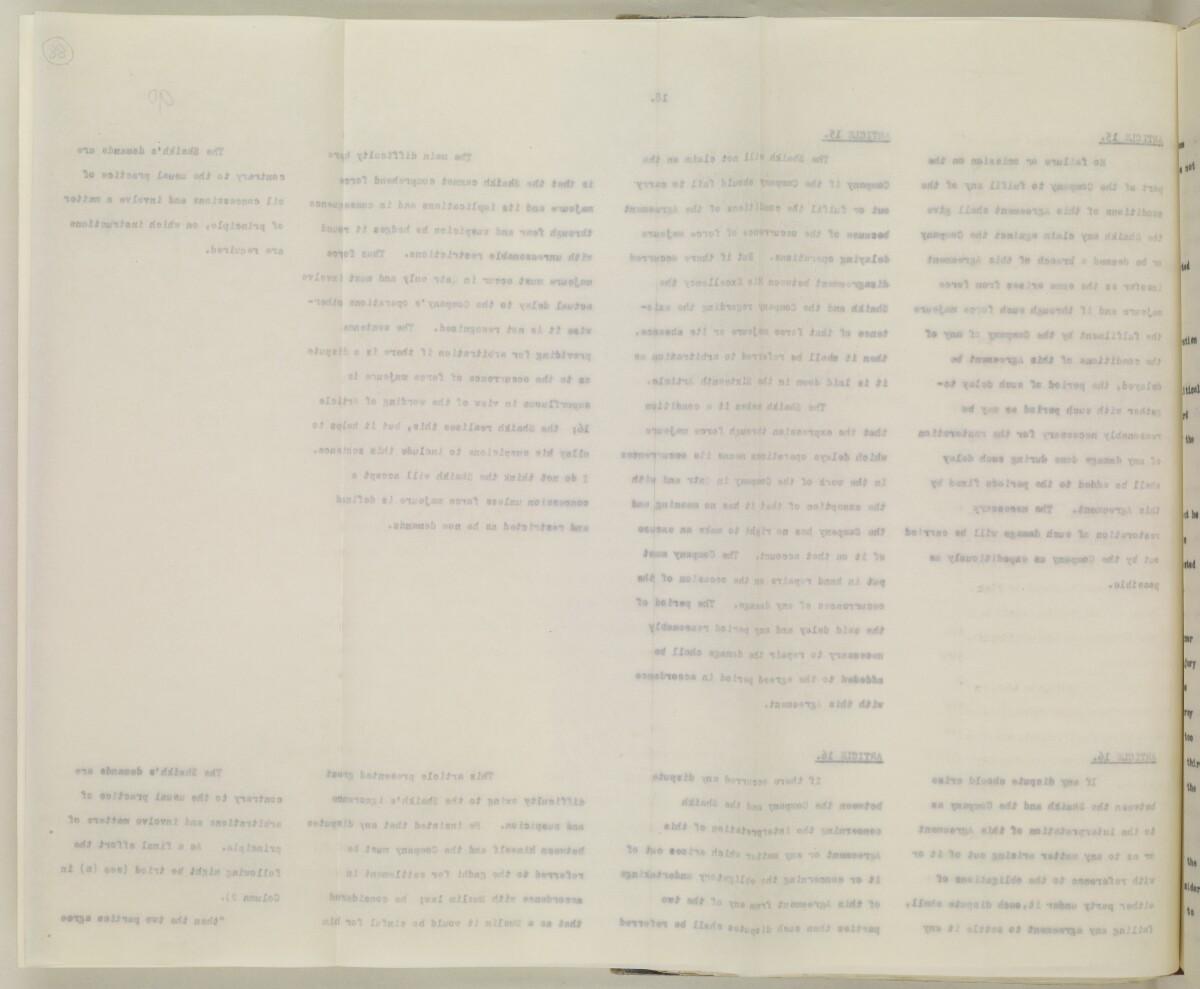 'File 82/27 VI (F 87) Qatar Oil' [88v] (191/454)