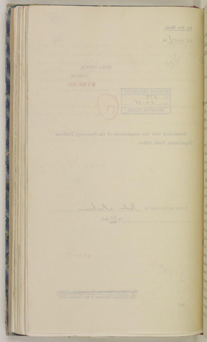 'File 82/27 VI (F 87) Qatar Oil' [112v] (239/454)