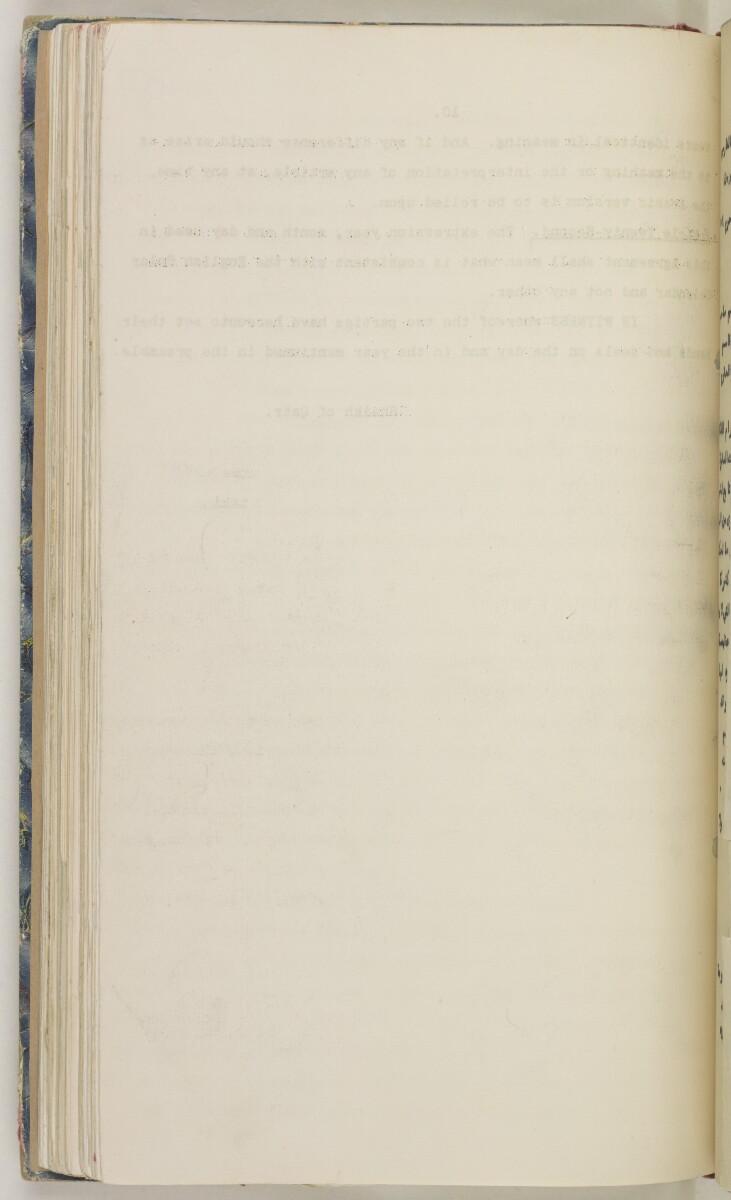 'File 82/27 VI (F 87) Qatar Oil' [128v] (271/454)
