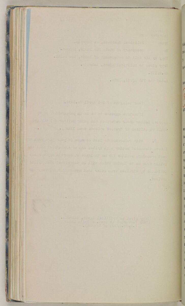 'File 82/27 VI (F 87) Qatar Oil' [‎130v] (279/454)
