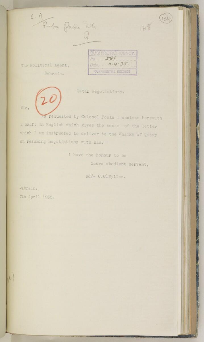 'File 82/27 VI (F 87) Qatar Oil' [134r] (286/454)