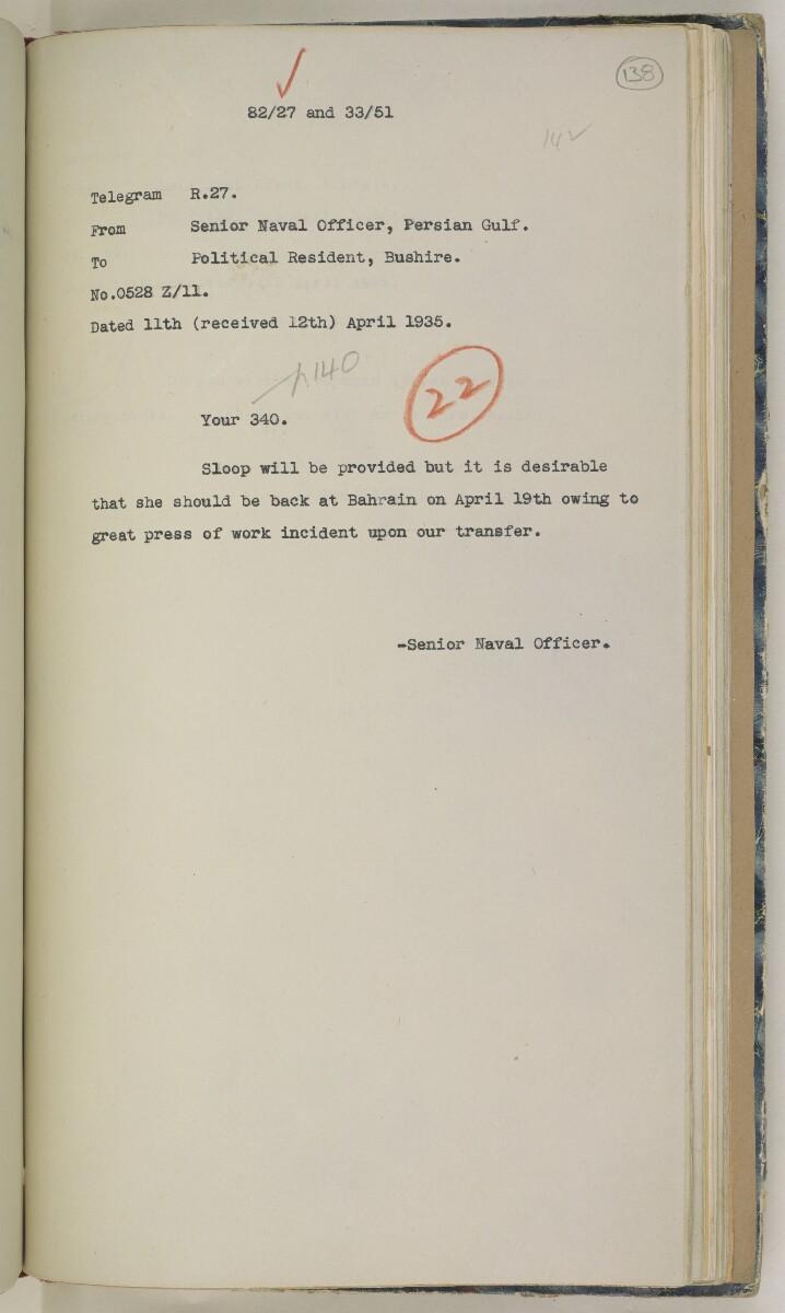 'File 82/27 VI (F 87) Qatar Oil' [138r] (294/454)