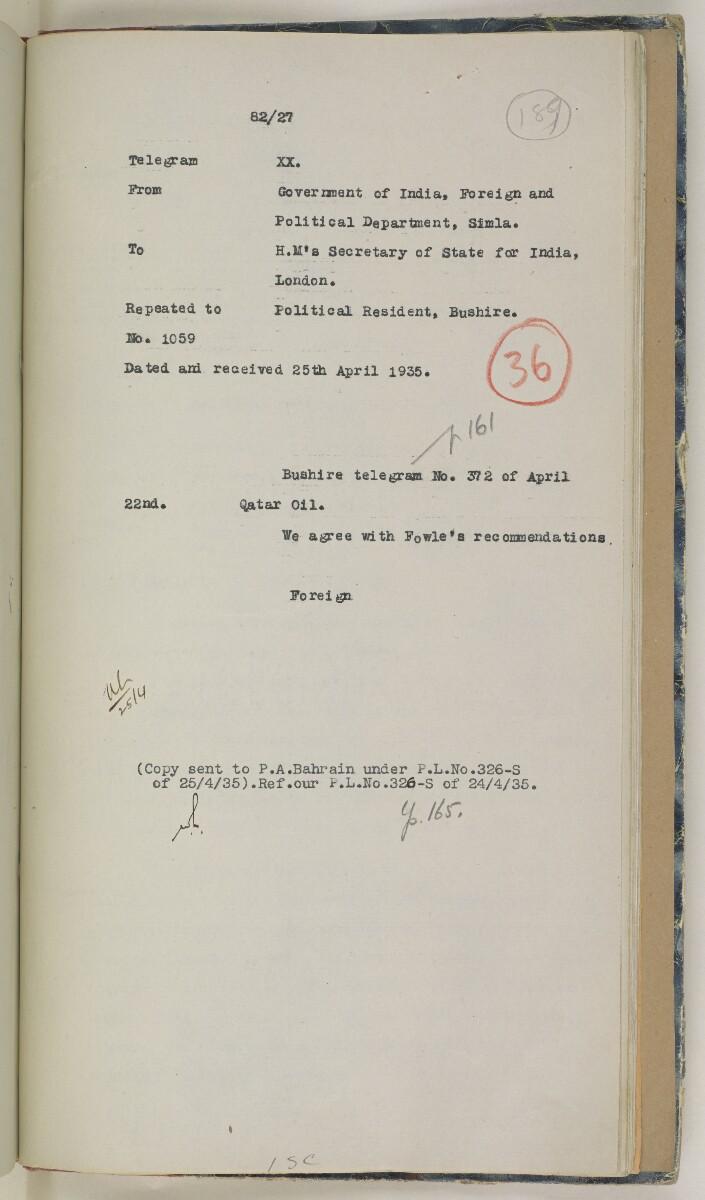 'File 82/27 VI (F 87) Qatar Oil' [189r] (396/454)