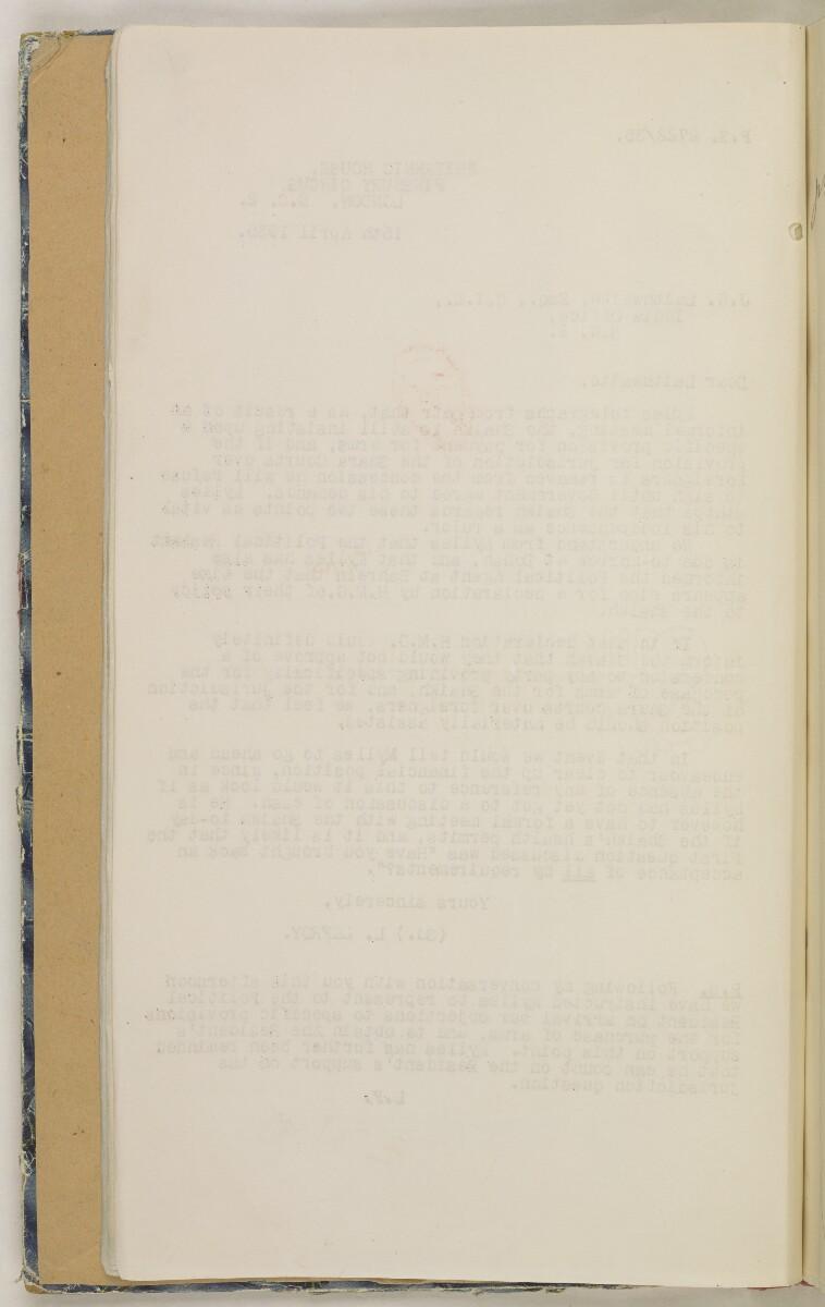 'File 82/27 VII F. 88. QATAR OIL' [5v] (19/468)