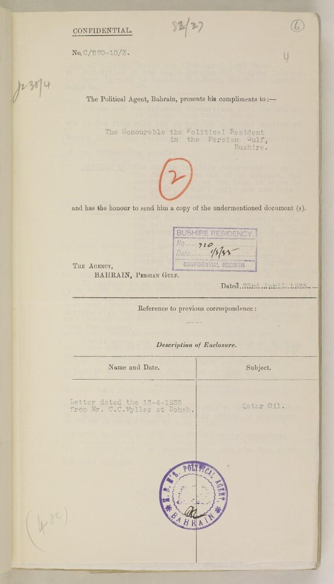 'File 82/27 VII F. 88. QATAR OIL' [6r] (20/468)