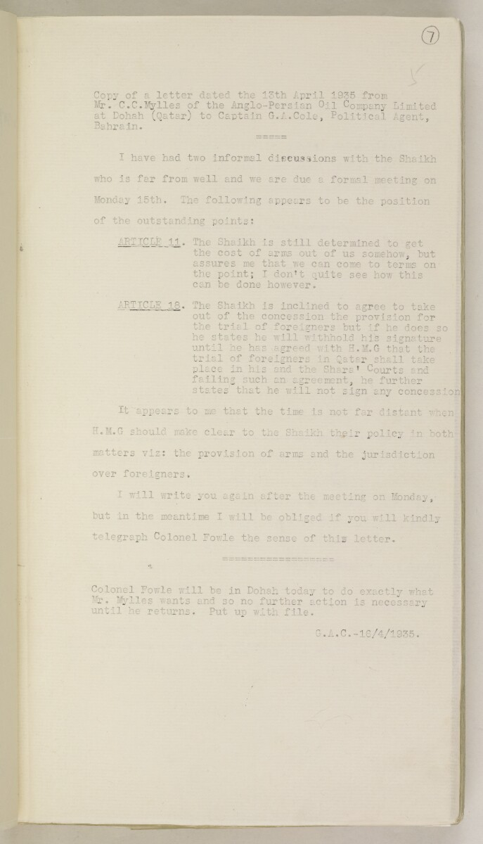 'File 82/27 VII F. 88. QATAR OIL' [‎7r] (22/468)