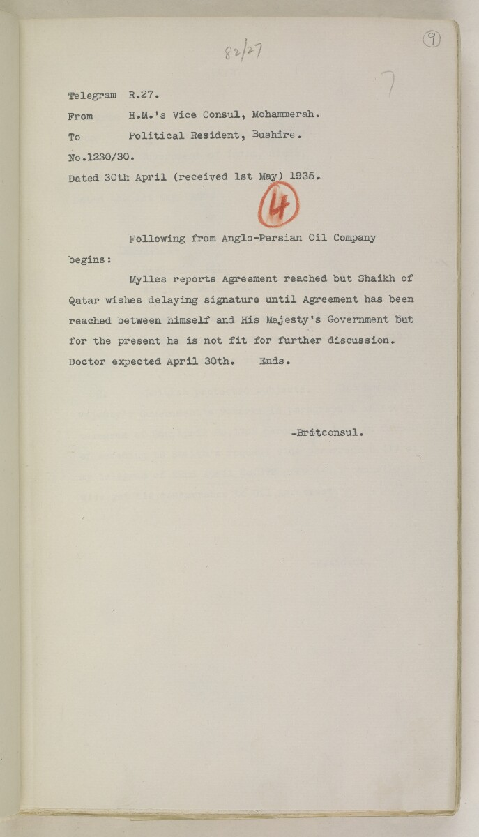 'File 82/27 VII F. 88. QATAR OIL' [‎9r] (26/468)