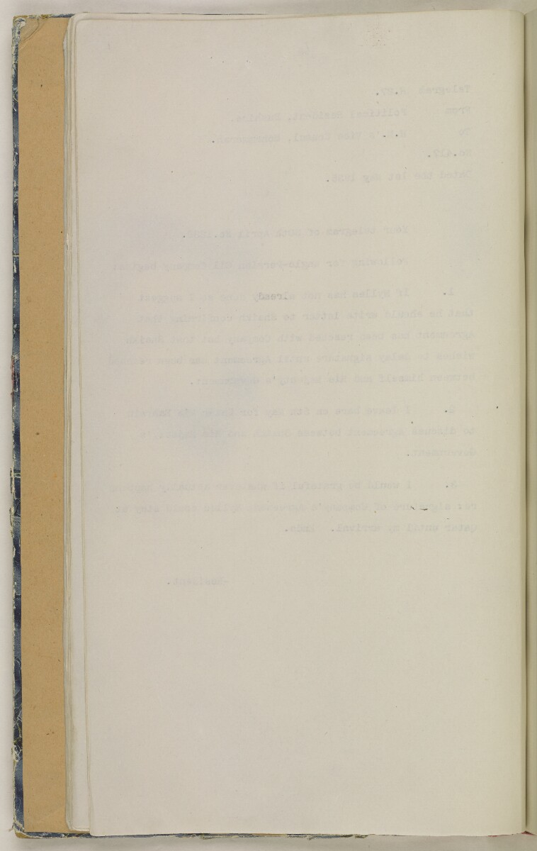 'File 82/27 VII F. 88. QATAR OIL' [‎11v] (31/468)