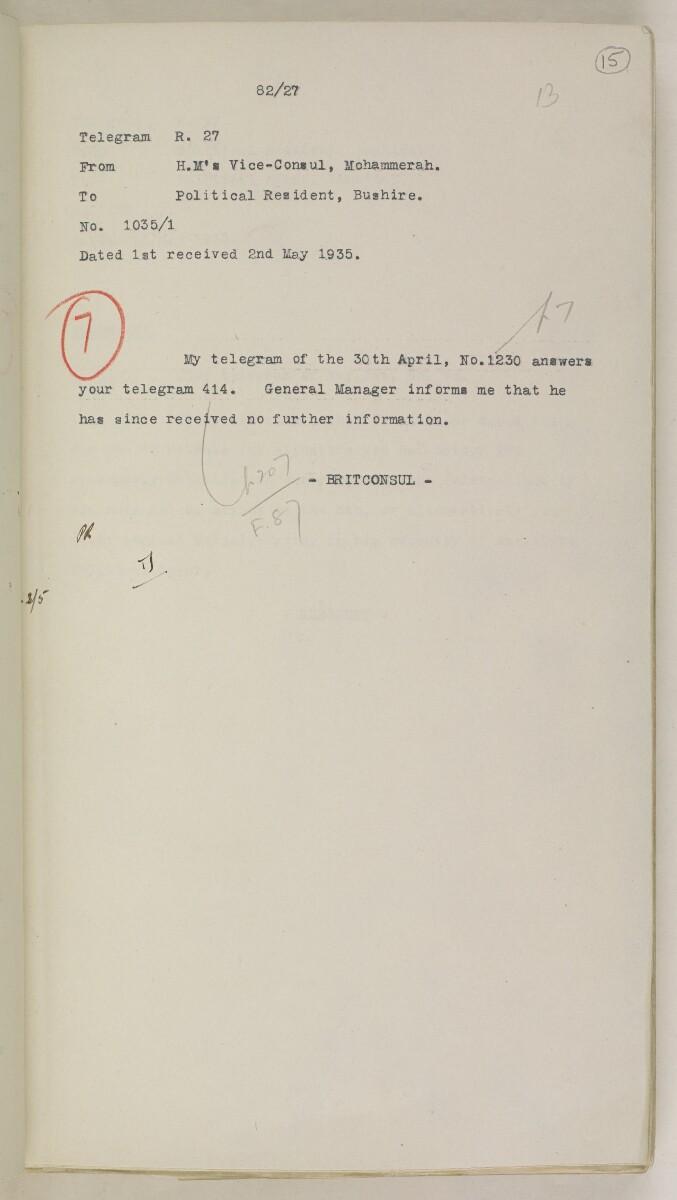 'File 82/27 VII F. 88. QATAR OIL' [15r] (38/468)