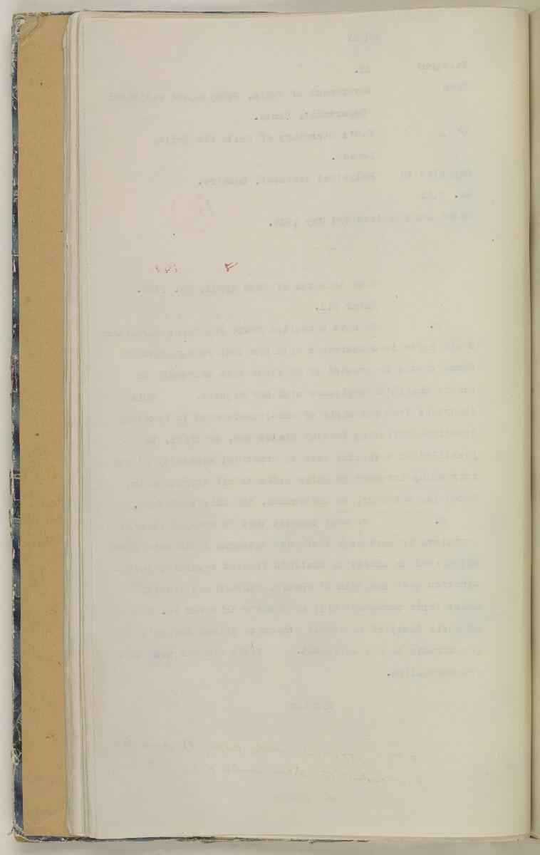 'File 82/27 VII F. 88. QATAR OIL' [17v] (43/468)