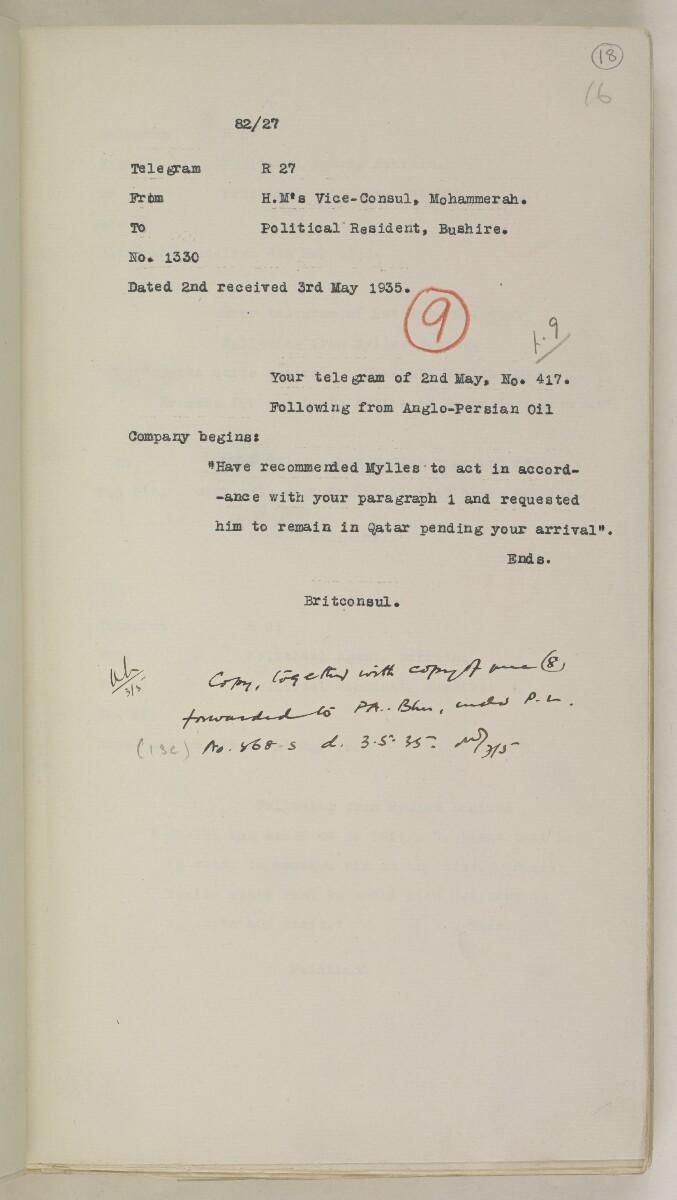 'File 82/27 VII F. 88. QATAR OIL' [18r] (44/468)