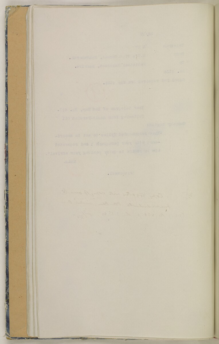 'File 82/27 VII F. 88. QATAR OIL' [‎18v] (45/468)