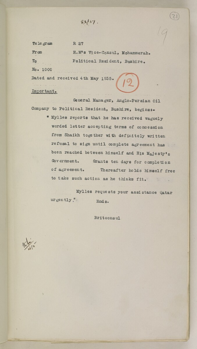 'File 82/27 VII F. 88. QATAR OIL' [‎21r] (50/468)