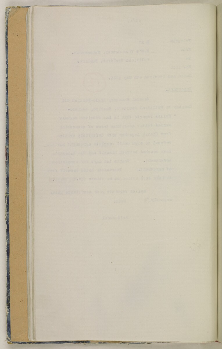'File 82/27 VII F. 88. QATAR OIL' [‎21v] (51/468)