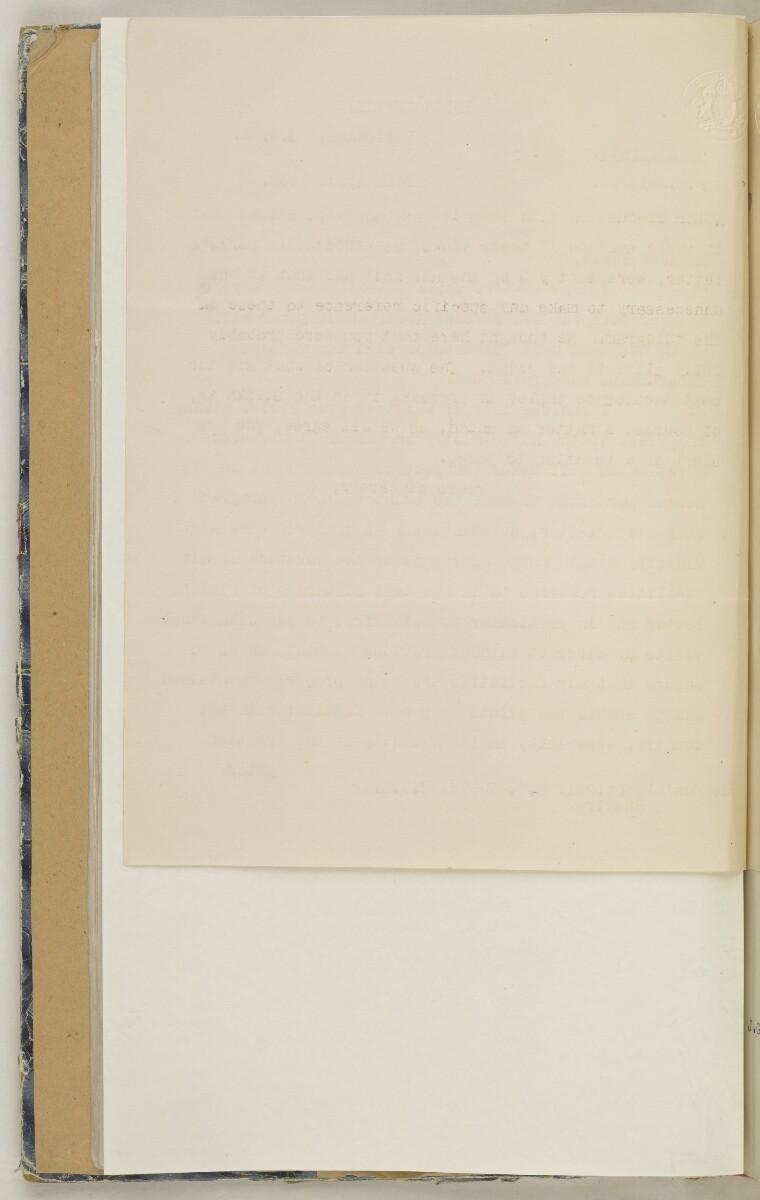 'File 82/27 VII F. 88. QATAR OIL' [25v] (59/468)