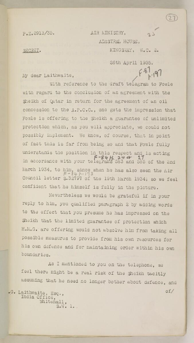 'File 82/27 VII F. 88. QATAR OIL' [27r] (62/468)