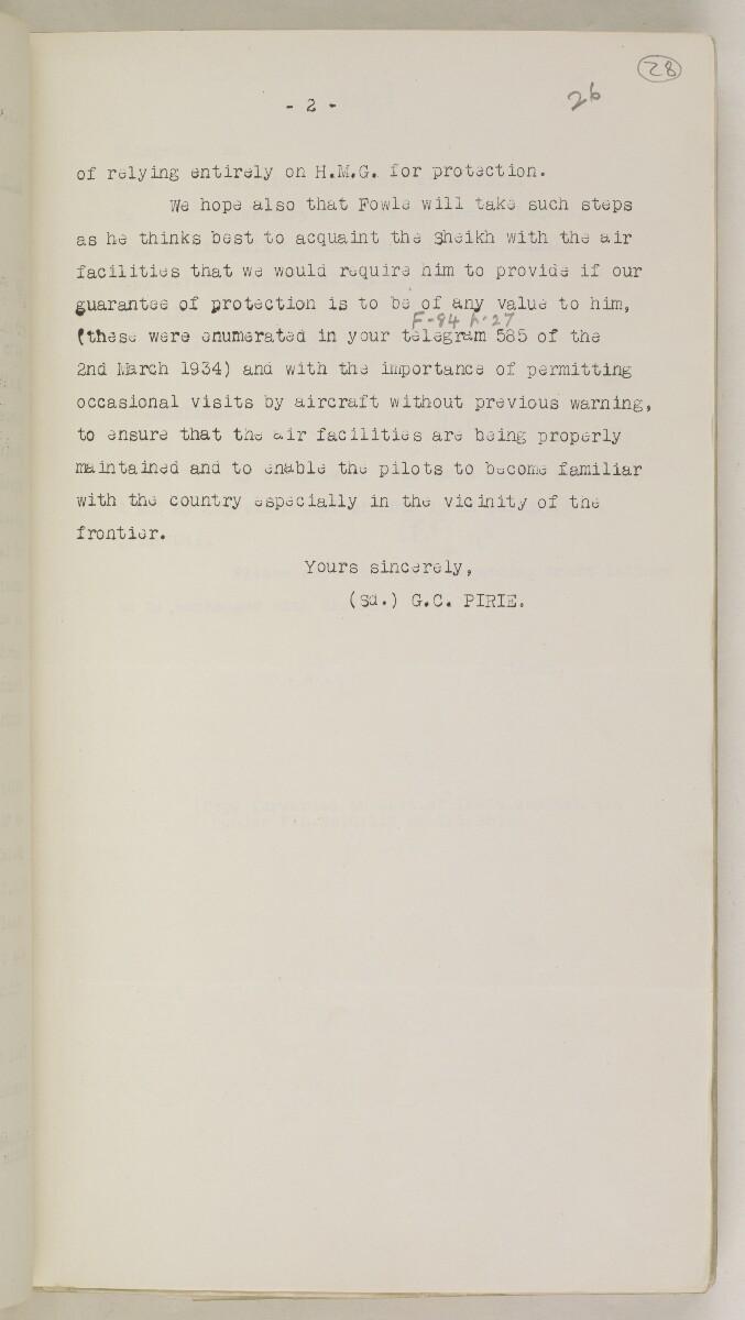 'File 82/27 VII F. 88. QATAR OIL' [28r] (64/468)