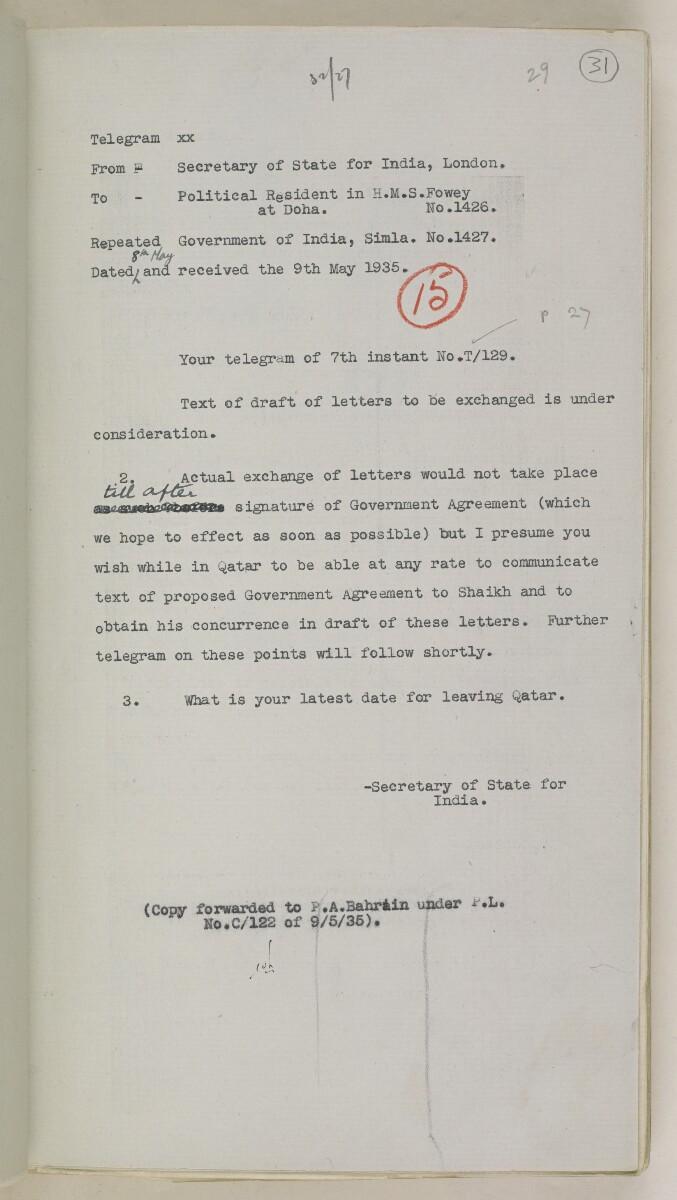 'File 82/27 VII F. 88. QATAR OIL' [31r] (70/468)