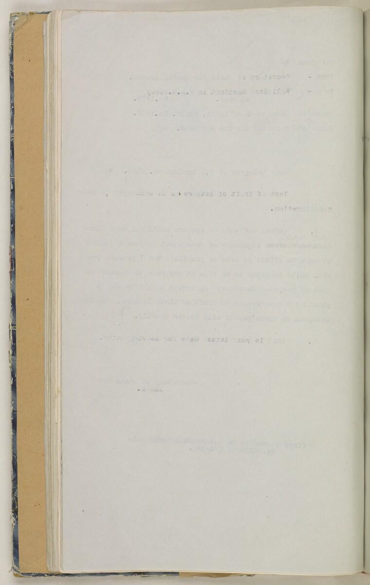'File 82/27 VII F. 88. QATAR OIL' [31v] (71/468)