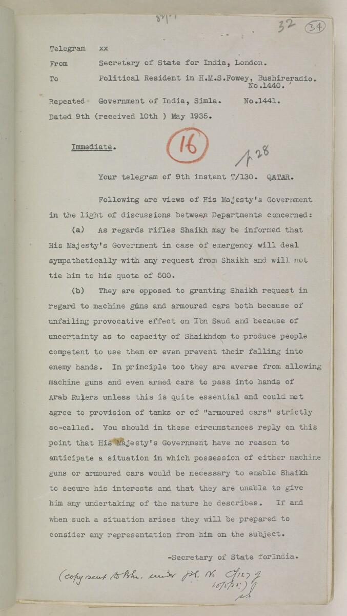 'File 82/27 VII F. 88. QATAR OIL' [34r] (76/468)