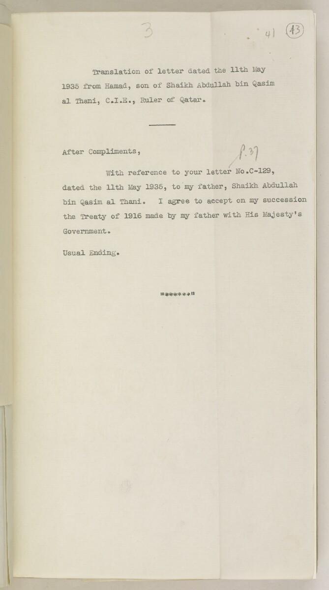 'File 82/27 VII F. 88. QATAR OIL' [43r] (94/468)
