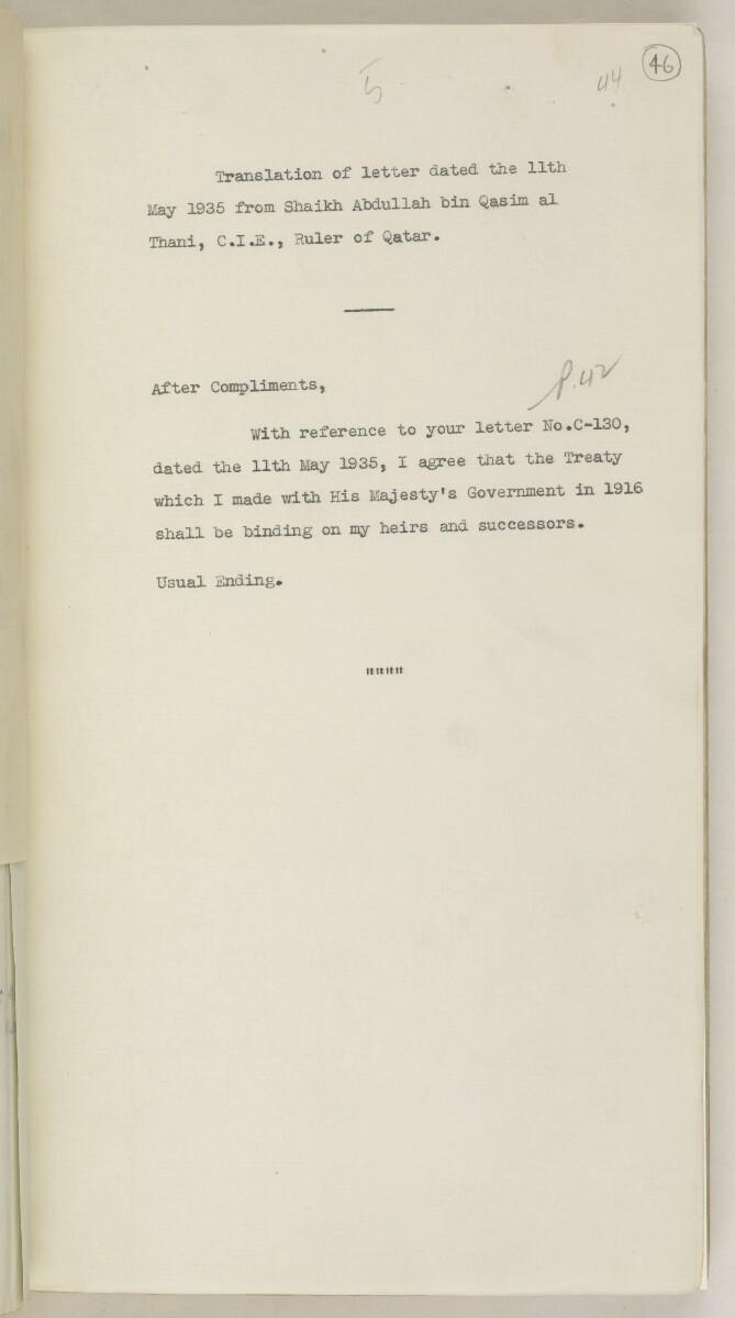 'File 82/27 VII F. 88. QATAR OIL' [46r] (100/468)