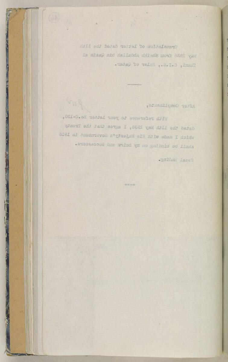 'File 82/27 VII F. 88. QATAR OIL' [46v] (101/468)