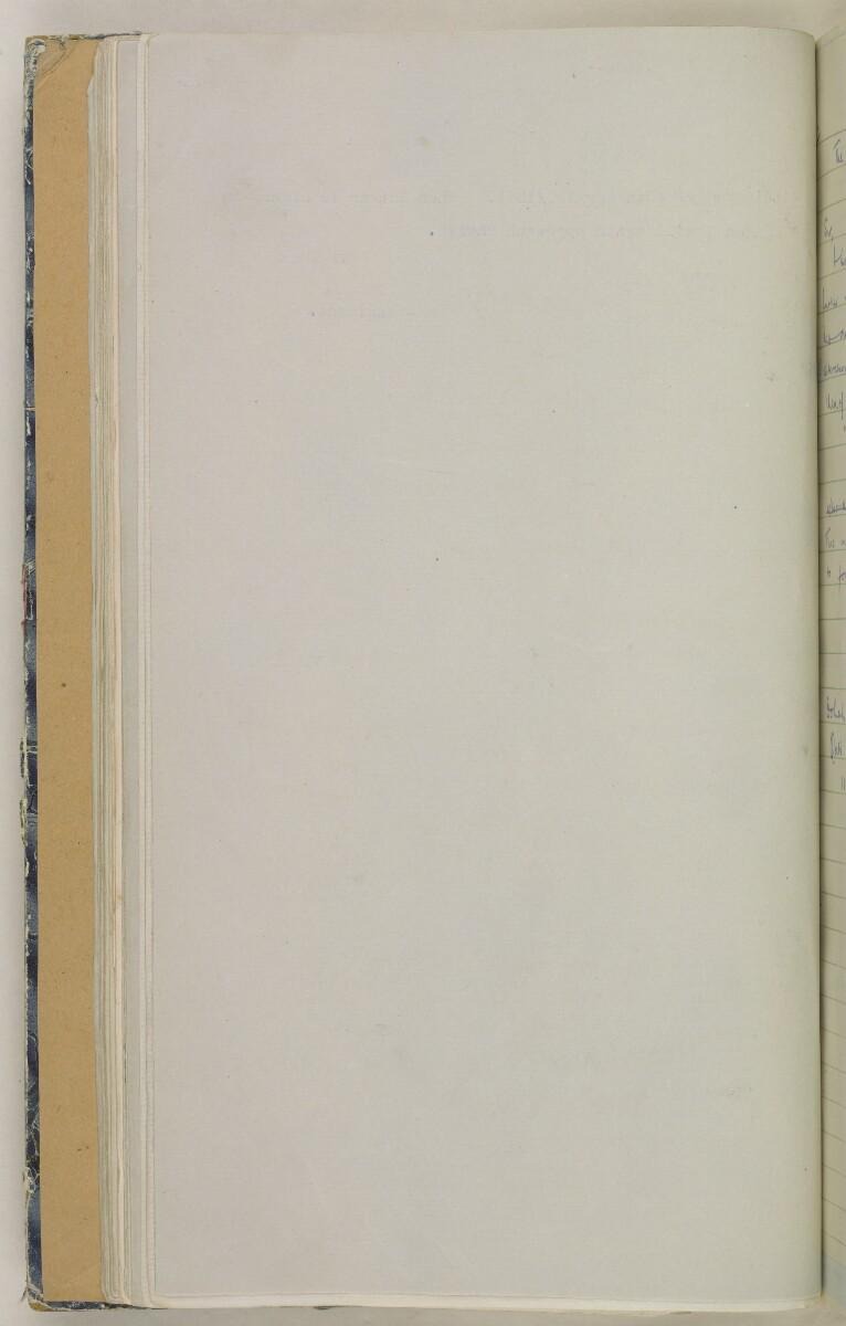 'File 82/27 VII F. 88. QATAR OIL' [48v] (105/468)