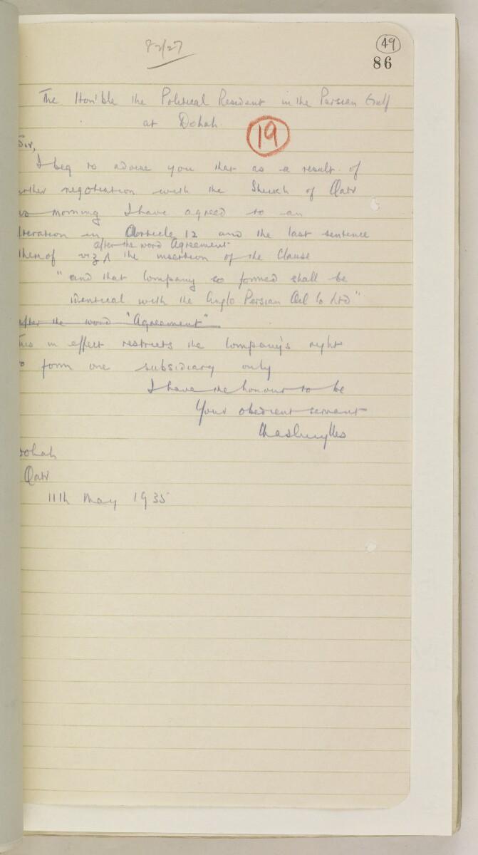 'File 82/27 VII F. 88. QATAR OIL' [49r] (106/468)