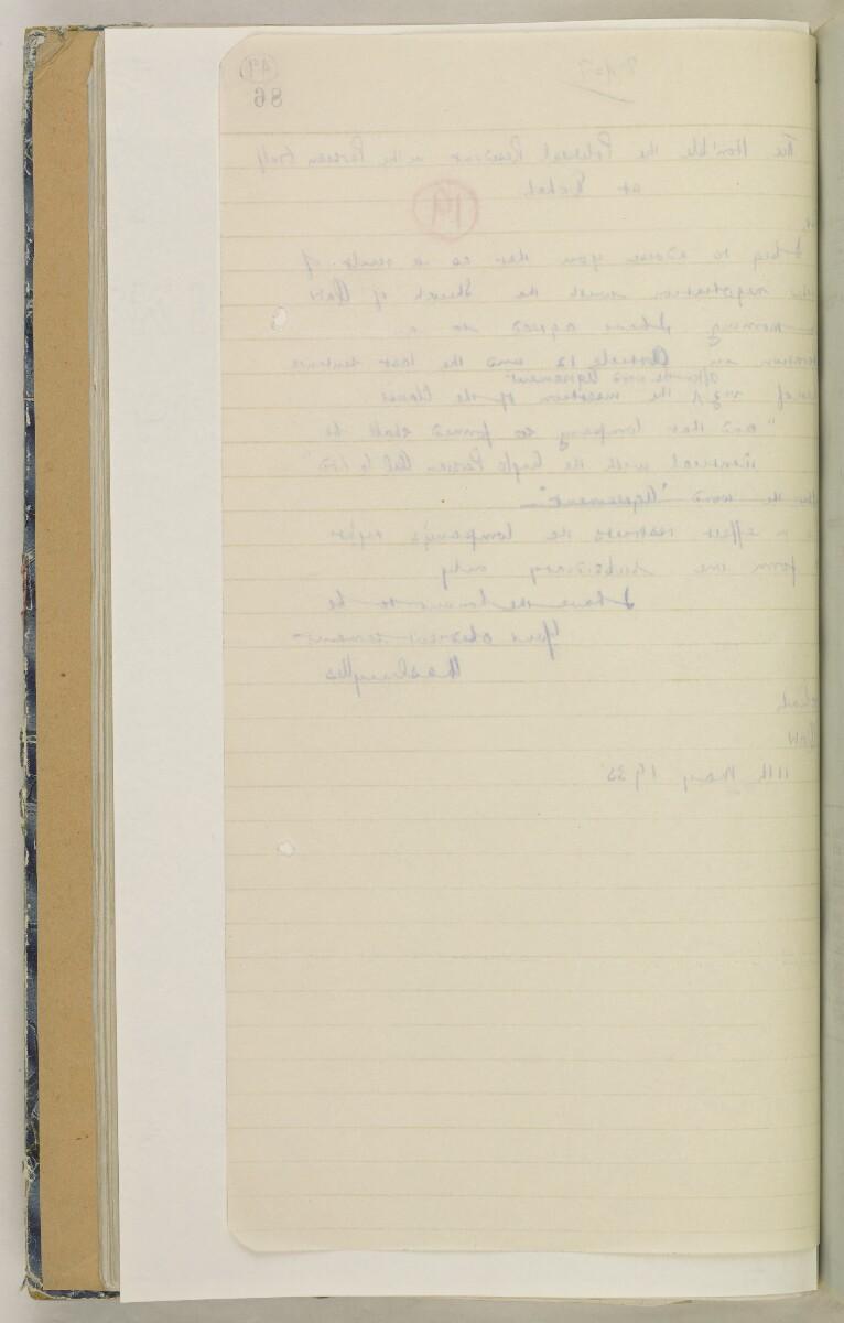 'File 82/27 VII F. 88. QATAR OIL' [49v] (107/468)