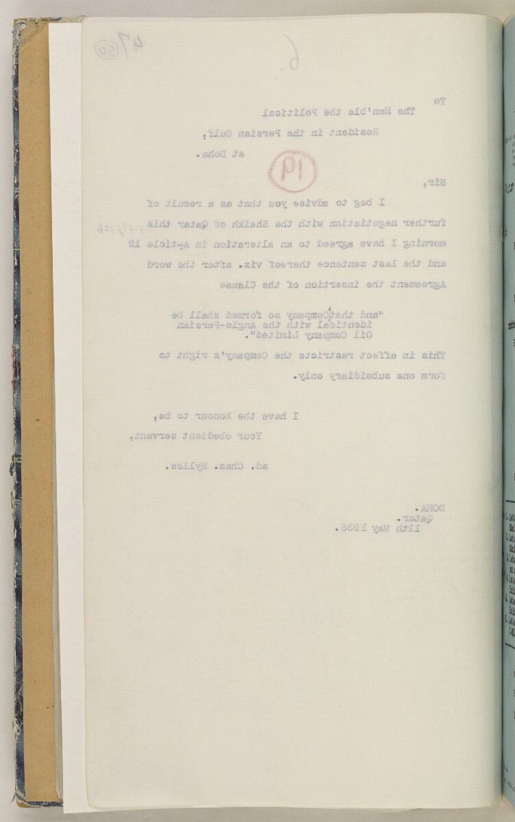 'File 82/27 VII F. 88. QATAR OIL' [‎50v] (109/468)