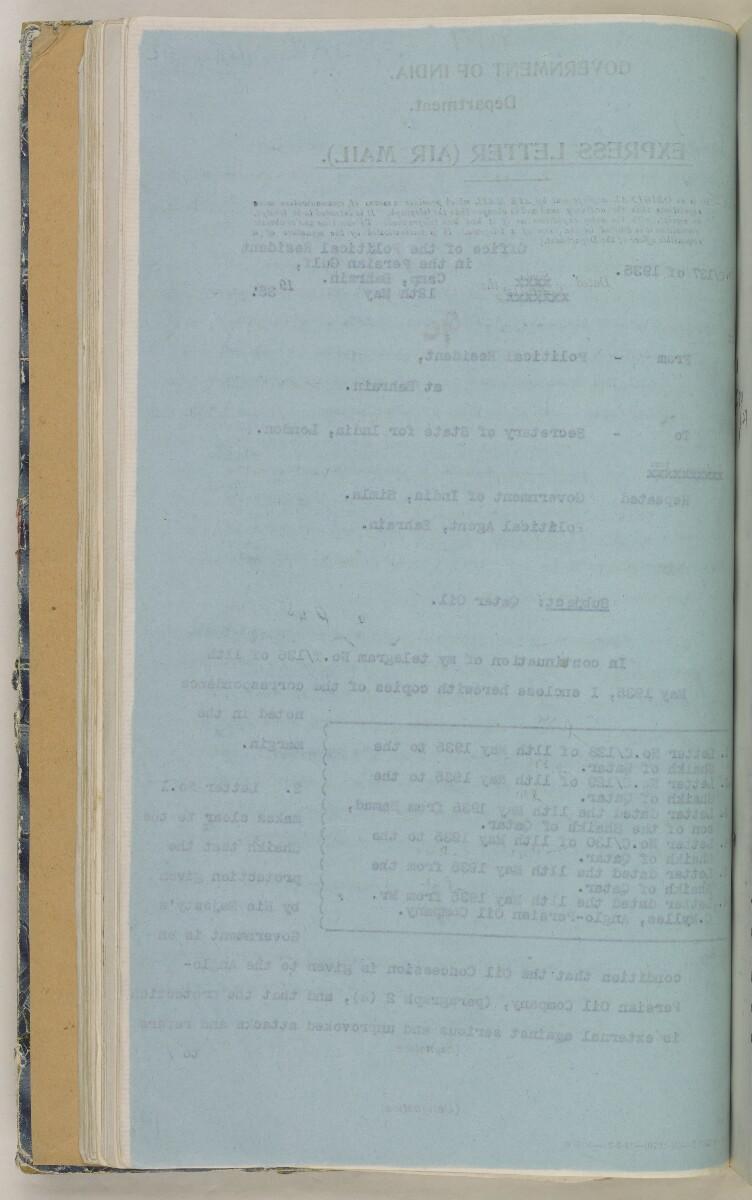 'File 82/27 VII F. 88. QATAR OIL' [51v] (111/468)