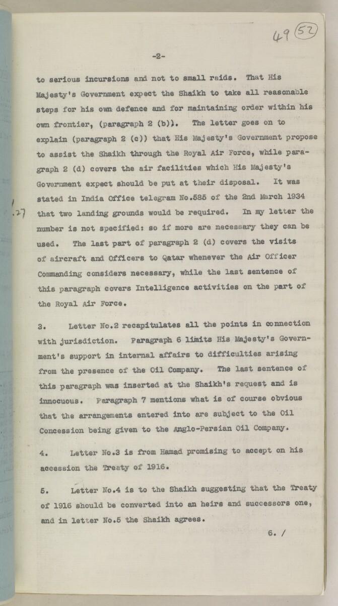 'File 82/27 VII F. 88. QATAR OIL' [52r] (112/468)